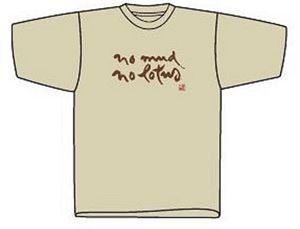 Picture of No Mud No Lotus - Unisex