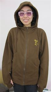 Picture of Hoodie - This Is It - Unisex